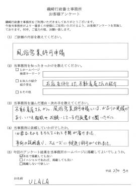 pdf-image-ULALA